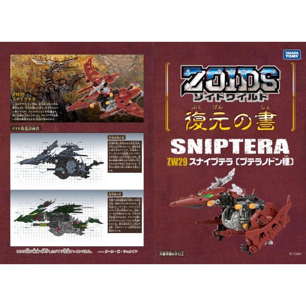 Chiến binh thú ZW29 SNIPTERA