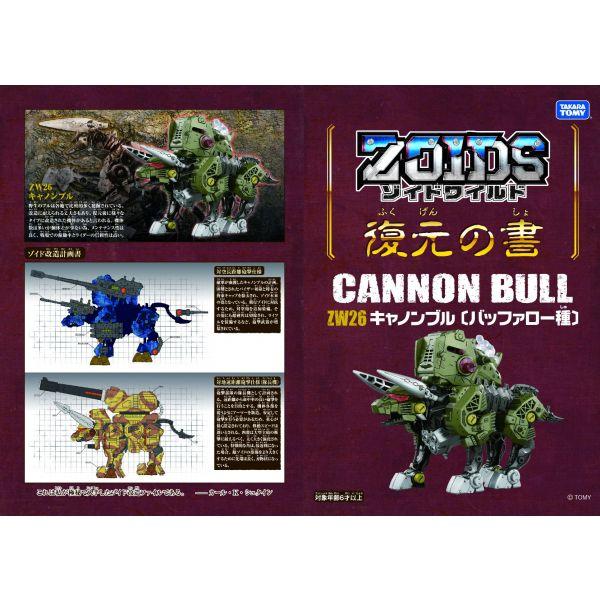 Chiến binh thú ZW26 CANNON BULL