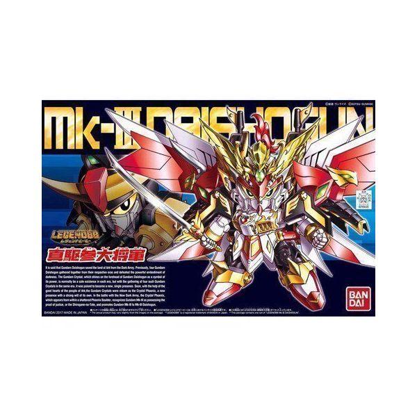 BB403 LEGENDBB MK-Ⅲ DAISHOGUN
