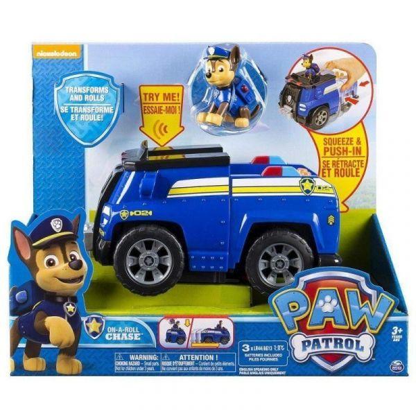 Xe cảnh sát tự động - Chase Thông Minh