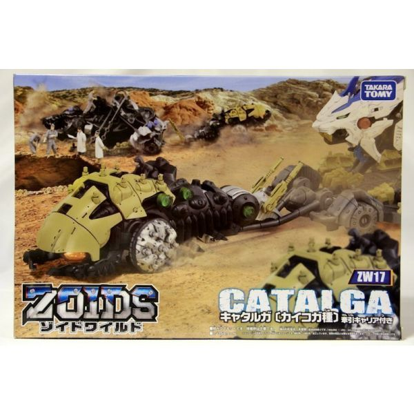 Chiến binh thú ZW17 CATALGA