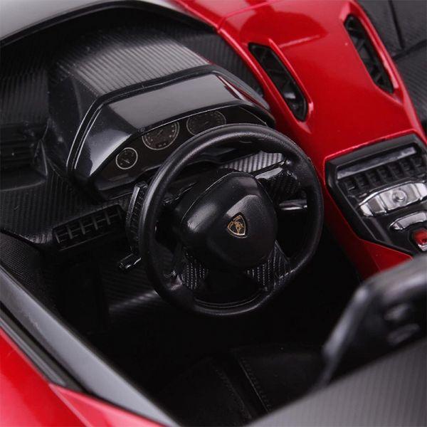 Xe Lamborghini Aventador J