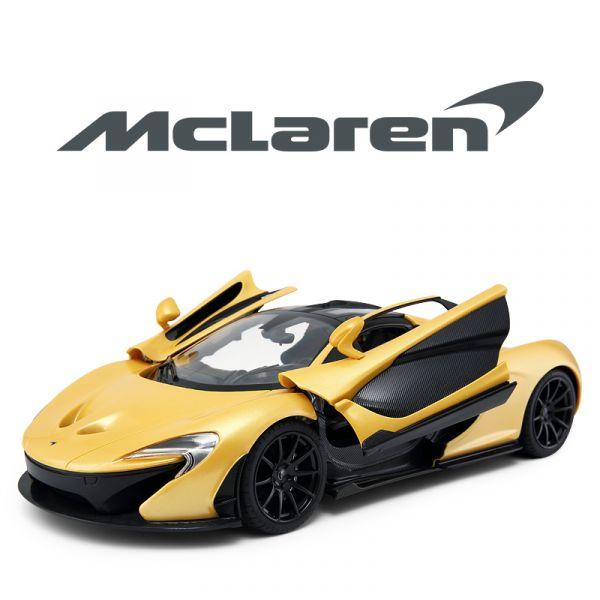 Xe Mc Laren P1 mở cửa bằng điều khiển